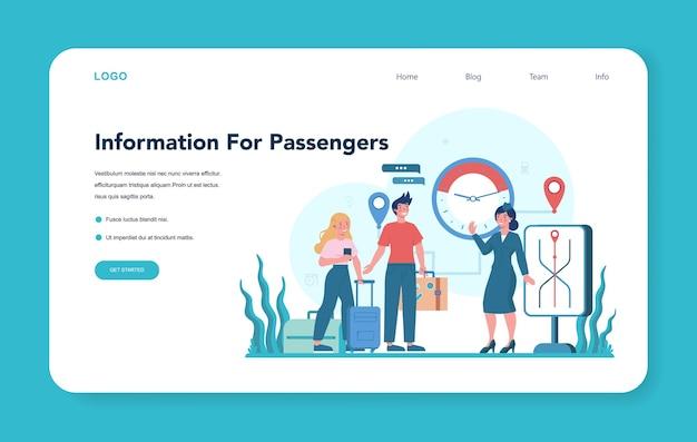 Веб-баннер или целевая страница для железнодорожников