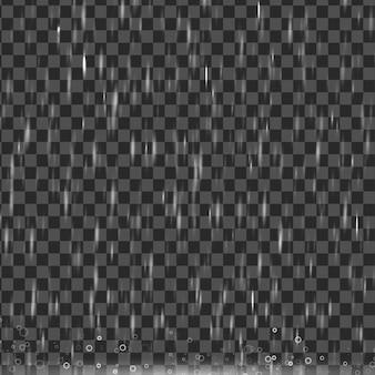 透明な背景、現実的な効果に分離された雨。自然の土砂降りの降雨。水たまりの泡。