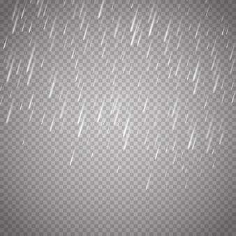 Дождь изолирован на прозрачном фоне.
