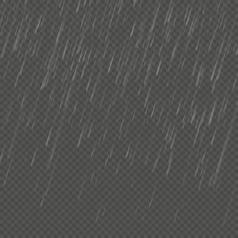 雨は現実的な角度効果を分離しました。透明な自然降雨テンプレート。