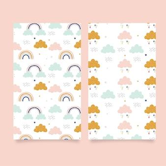무지개와 구름-패턴