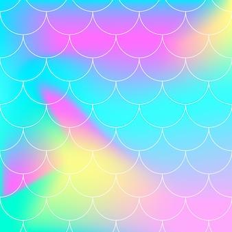 Фон радуги. весы русалки. голографическая печать.