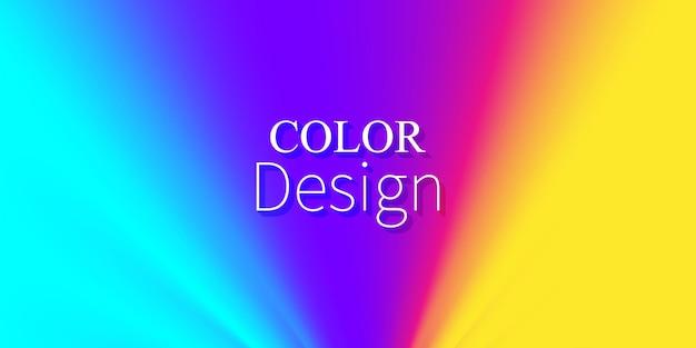 虹の背景。夏のポスター。カラフルなグラデーション。抽象的なカバー。液体の波。鮮やかな色。