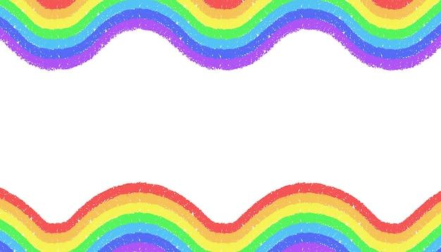 レインボーバナー。カラースペクトル。カラフルな夏の背景。ゲイ、同性愛者の旗。抽象的な虹の背景。ドキュメント、テンプレート、ポスター、チラシのグラフィック要素ベクトル図
