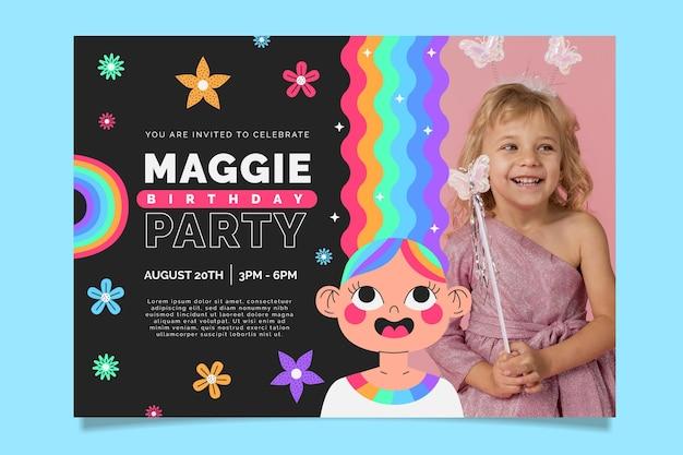 写真付きの虹の誕生日の招待状のテンプレート