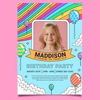 Радужный шаблон приглашения на день рождения с фото