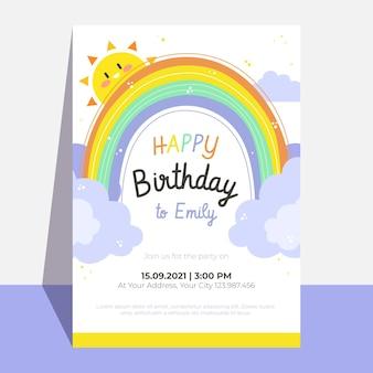 虹の誕生日の招待状のテンプレート