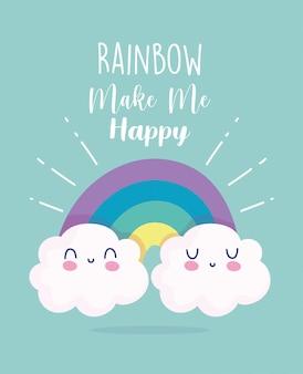 虹雲ファンタジー夢漫画装飾フレーズ緑背景ベクトルイラスト