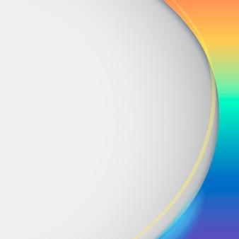 虹のグラデーション曲線の背景