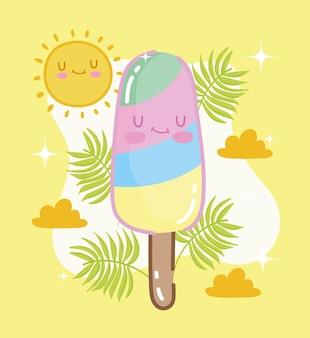 무지개 아이스크림