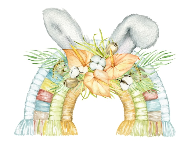 虹、ウサギの耳、花、葉、乾物、綿、ポピー。自由奔放に生きるスタイルの水彩画のイースター休暇。