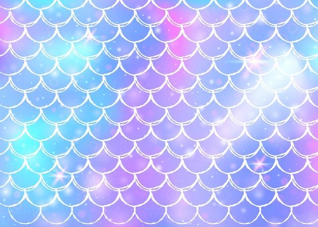 가와이이 인어 공주 패턴으로 무지개 비늘 배경. 마법의 반짝임과 별이 있는 물고기 꼬리 배너. 여자 파티를 위한 바다 환상 초대. 무지개 비늘과 복고풍 배경입니다.