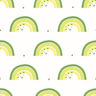 虹のシームレスパターン
