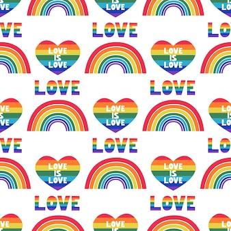 하트와 비문 사랑이 있는 무지개는 사랑입니다 플랫 스타일의 벡터 원활한 패턴