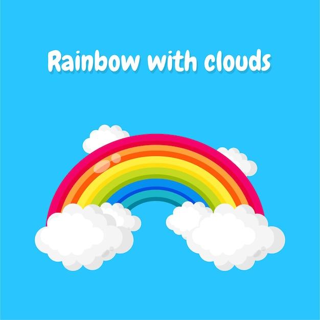 雲のイラストと虹