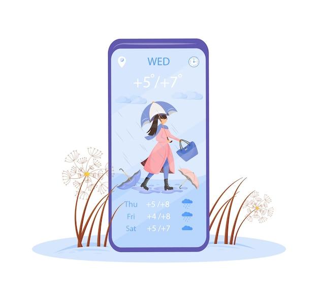 降雨予報漫画スマートフォンアプリ画面。雨や嵐の服装を計画します。フラットなキャラクターデザインの携帯電話ディスプレイ。秋の天気予報アプリケーションの電話インターフェース