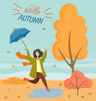 Raining weather in autumn park postcard