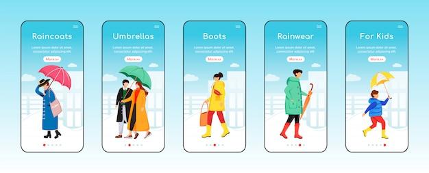 レインウェアオンボーディングモバイルアプリの画面テンプレート。傘とブーツ。子供のレインコート。