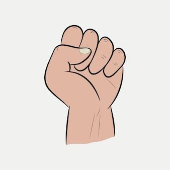 くいしばられた握りこぶし。上向きの圧縮された手。打撃、抗議。ベクトルイラスト。