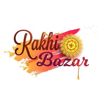 Rakhi bazar promotional banner, poster design.