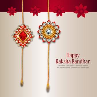 Rakhi card design for Happy Raksha Bandhan celebration