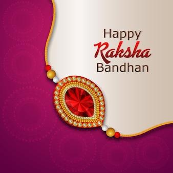 Rakhi design for happy raksha bandhan