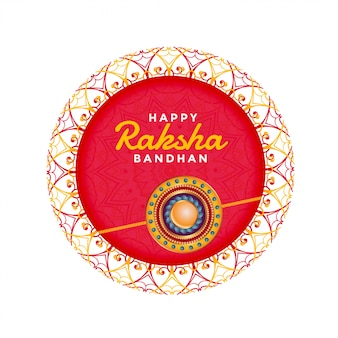 ラクシャバンダンのラキ祭り