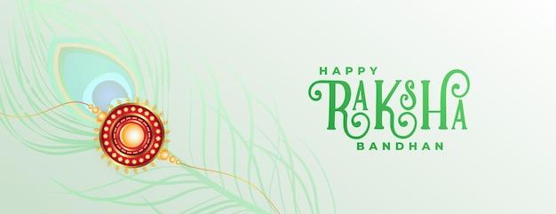 Striscione raksha bandhan con rakhi e piuma di pavone