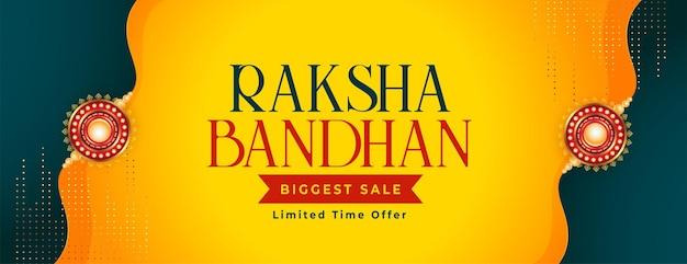 Raksha bandhan beautiful sale banner design Free Vector