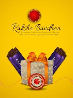 창의적인 선물을 가진 raksha bandhan 축하 배경