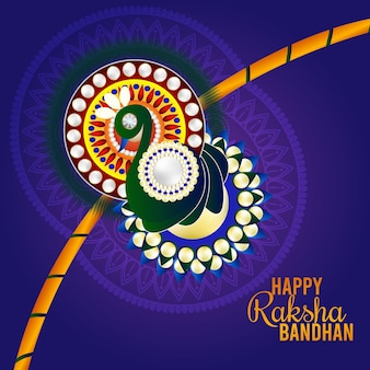 Фон празднования ракшабандхана