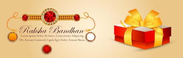 Raksha bandhan celebration banner with realistic gifts and rakhi