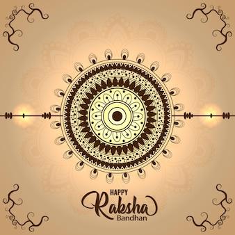 Raksha bandhan celebration greeting card