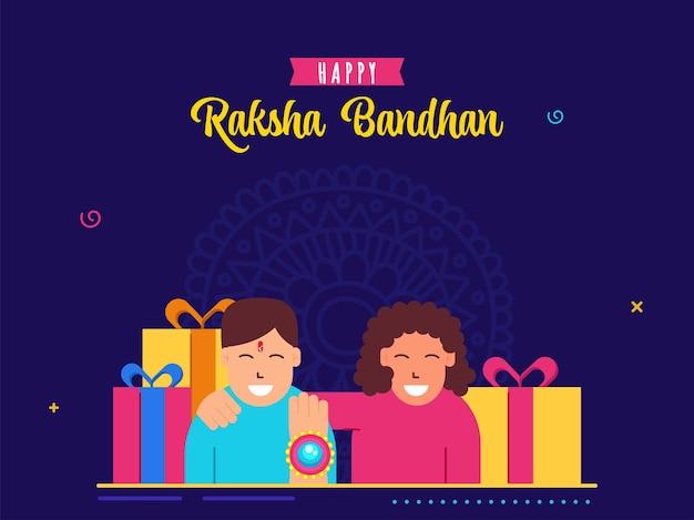 쾌활한 형제와 자매와 함께 raksha bandhan 개념, 보라색 배경에 선물 상자.