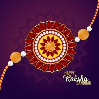 Ракша бандхан творческий ракхи и фон