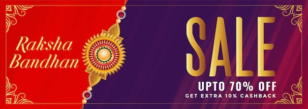 Raksha bandhan discount banner