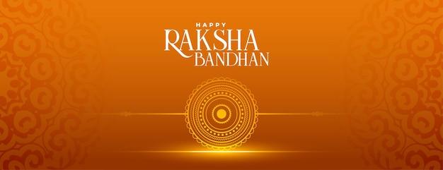 Disegno della bandiera di saluto del festival di raksha bandhan