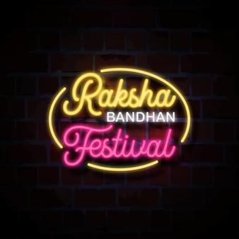 Raksha bandhan festival neon style sign illustration