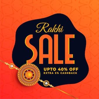 Raksha bandhan festival sale banner