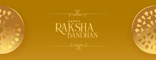 장식이 있는 raksha bandhan 황금 배너