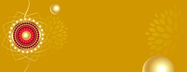 Raksha bandhan golden banner with text space