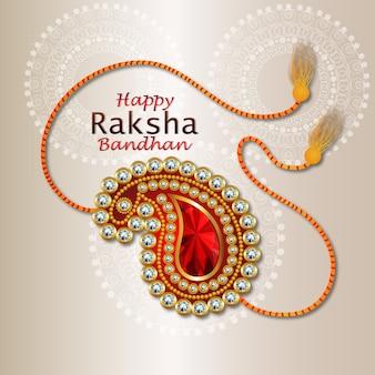 Raksha bandhan greeting card design for happy raksha bandhan