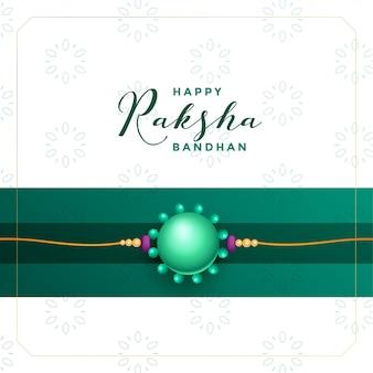 Raksha bandhan greeting with rakhi thread