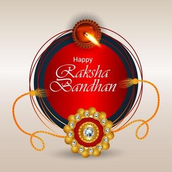 Фон празднования индийского фестиваля ракшабандхан