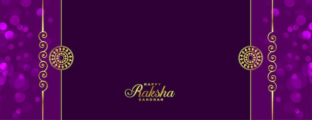 Raksha bandhan indian festival purple banner