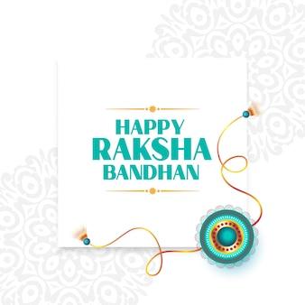 ラクシャバンダンインド風の白い挨拶のデザイン