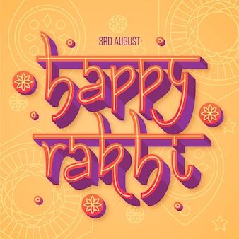 Raksha bandhan - lettering concept