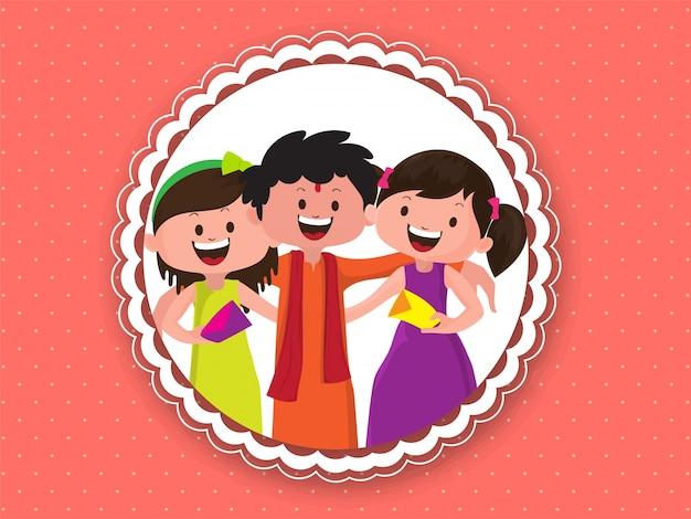 お互いを抱き合っている幸せな兄弟姉妹のイラスト、インドの祭りraksha bandhanまたはrakhiのお祝いのクリエイティブな背景。