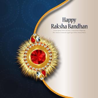 幸せなraksha bandhan白い創造的な背景のためのrakhiデザイン