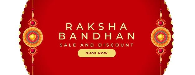 Ракша бандхан распродажа и скидка баннер с дизайном рахи
